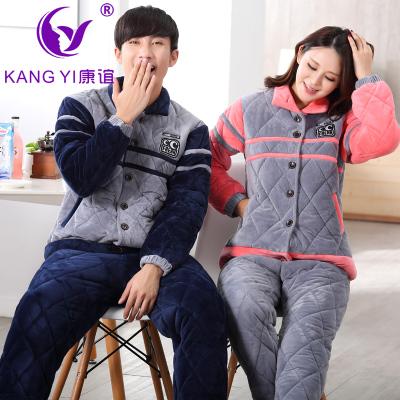 香港康谊夹棉睡衣女冬季加厚珊瑚绒情侣睡衣女加绒三层夹棉家居服