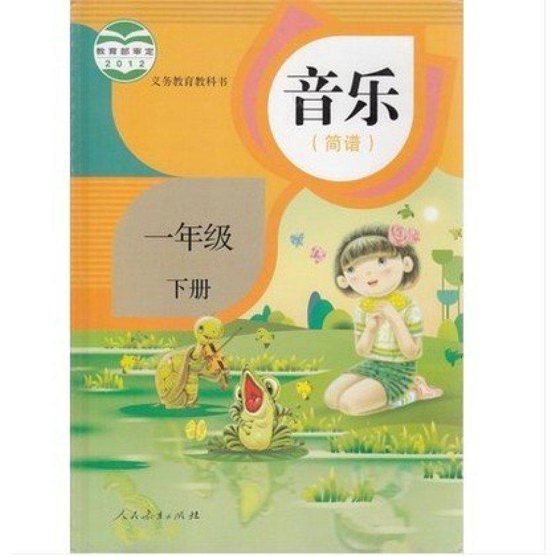 一下高中1下年级正版学生全彩色1教材书香书人民教育出版社下册用书征文品味图片