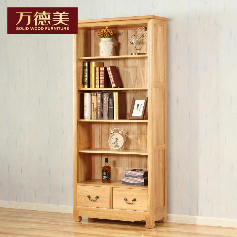 实木书柜 无门书架