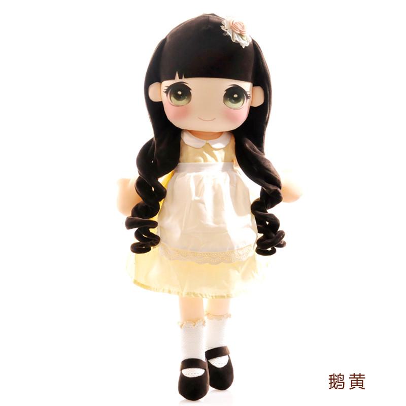 绒言绒语 莎莉娃公主布娃娃可爱儿童毛绒玩具陪睡娃娃