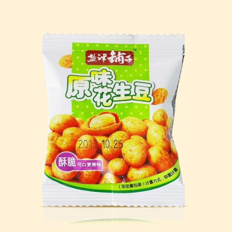 盐津铺子 原味花生豆 200g 坚果炒货 美味零食