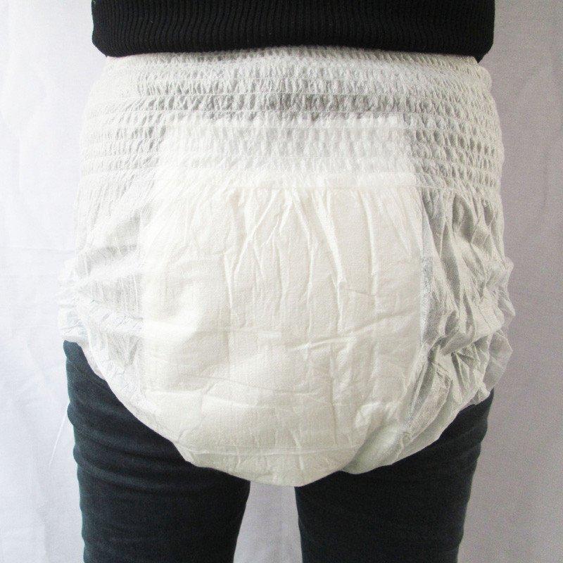 成人小?9???m~x?_s号 m号 l号 xl/xxl号 裤型尿裤 成人纸尿裤 纸尿片