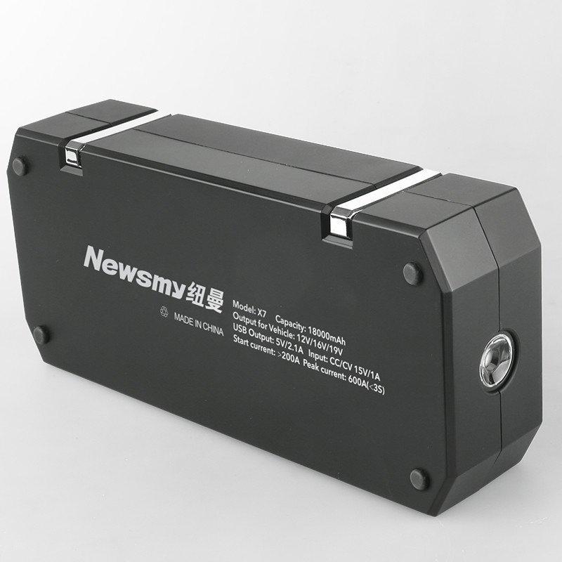 纽曼x7 汽车应急启动电源 笔记本移动电源 车载电源电池电瓶充电器