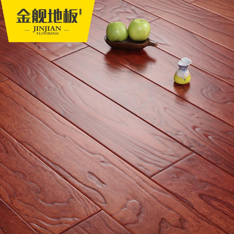 金舰 多层实木复合地板 榆木仿古浮雕地暖地热地板