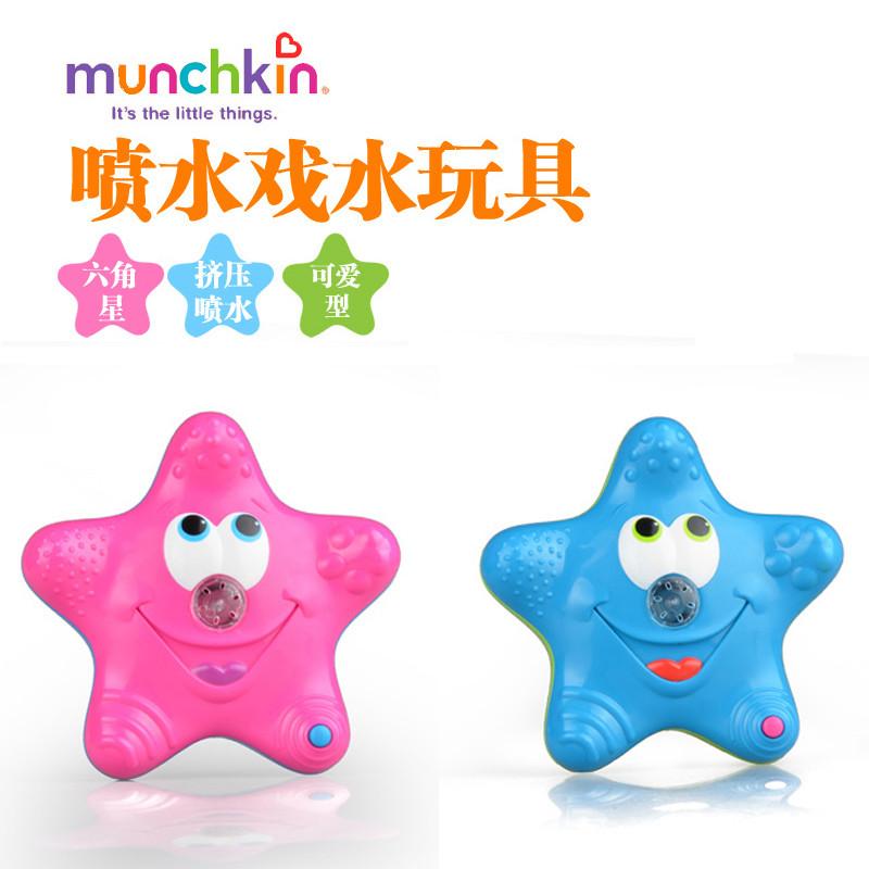 munchkin 喷泉小海星 可爱宝宝洗浴玩具 婴儿洗澡