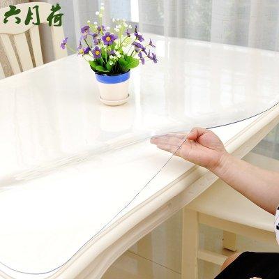 【迎新年 85折】六月荷 PVC餐桌布防水软质玻璃塑料台布桌垫茶几垫透明磨砂水晶板