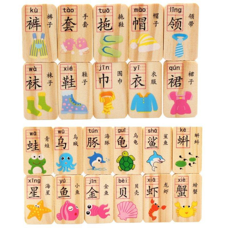 早教汉子拼音数字认知积木插拼图木质玩具 双面水果动物 100片