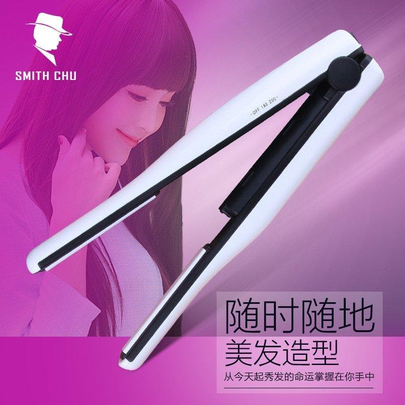 smith chu/褚铁匠无线便携式直发器刘海usb充电拉直板发夹烫发夹图片