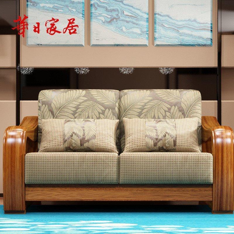 华日家居金丝檀木1 2 3组合沙发 实木布艺沙发组合 中式家具js14