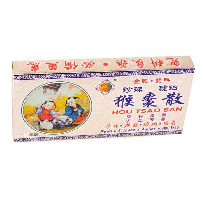 香港直郵怡香港直郵 怡安堂 嬰兒營養保健 驚風散保嬰丹猴棗散 猴棗散(鐵盒) 6支黃道益
