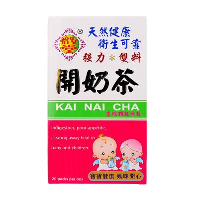 香港直郵 怡安堂 開奶茶20包 寶寶開胃 嬰幼兒開胃化積食 兒童調理腸胃 增進嬰兒食欲 清除熱氣盒裝其他 5黃道益