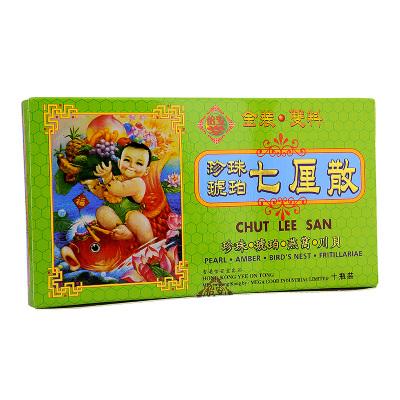 香港直郵 怡安堂 嬰兒營養保健 驚風散保嬰丹猴棗散 七厘散10支 黃道益