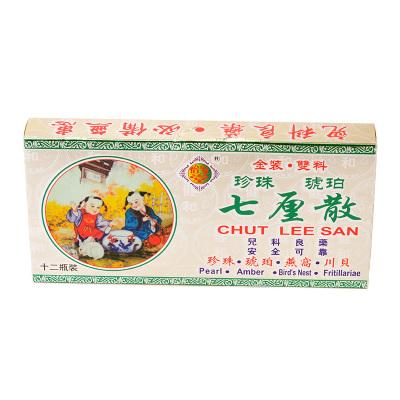 香港直郵 怡安堂 嬰兒營養保健 驚風散保嬰丹猴棗散 七厘散12支 黃道益