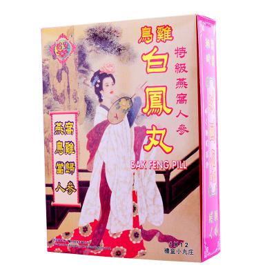 香港直郵 怡安堂 健康營養調節 鎮驚祛風 調節免疫 烏雞白鳳丸12粒 黃道益