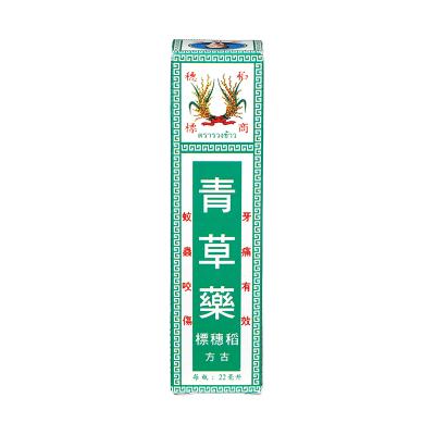 稻穗標 青草藥 22ml 5 Healthy Life