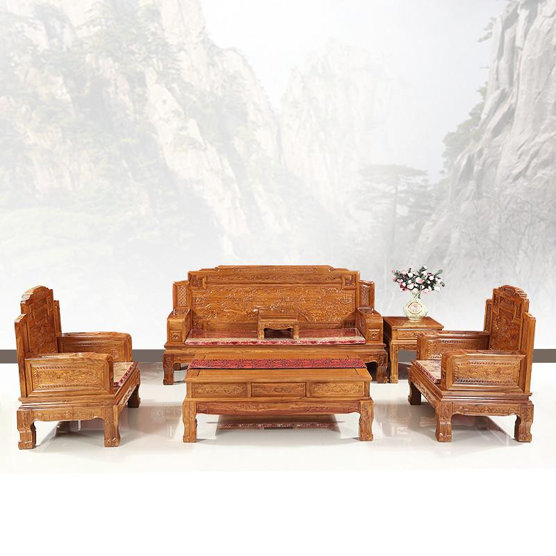琪梦红木家具红木沙发6件套/十一件套实木沙发客厅锦