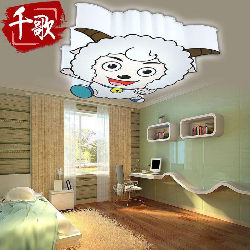 温馨卧室灯喜羊羊 男女孩卡通灯具