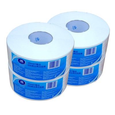 维达大盘纸 公共场所专用纸巾220米2层商用纸大卷纸/卫生纸/大盘纸 卫生间手厕纸