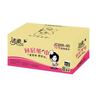 潔柔卷紙 廚房用紙(料理用紙)2卷裝*4提 吸水吸油紙巾 8卷箱裝