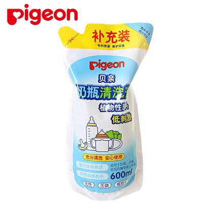 贝亲(Pigeon) 奶瓶清洗剂 婴儿奶瓶果蔬清洁剂清洗液600ml 补充装MA28