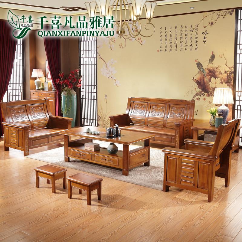 千喜凡品雅居 香樟木中式雕花沙发 组合沙发
