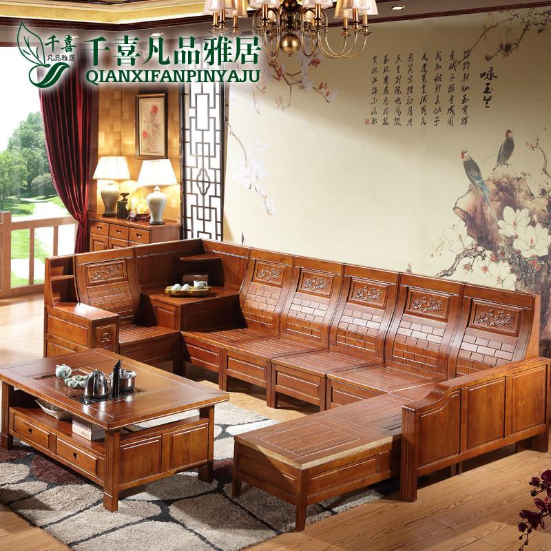 千喜凡品雅居 香樟木中式雕花沙发 组合式沙发 贵妃沙发