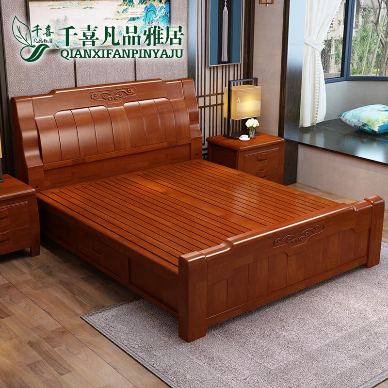 8米1.5米现代中式木床 婚床图片