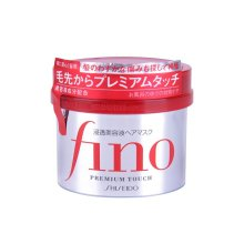 Shiseido资生堂FINO发膜高渗透固发润发护发膜230g护理倒模改善毛躁日本进口