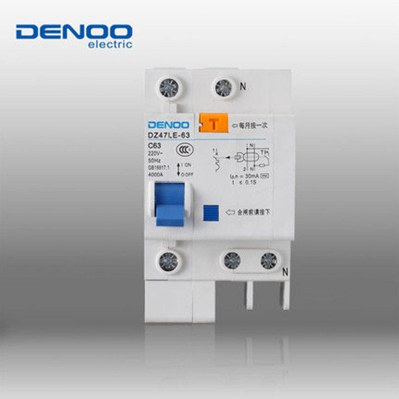 开关 dz47le-63/1+n 63a漏电断路器