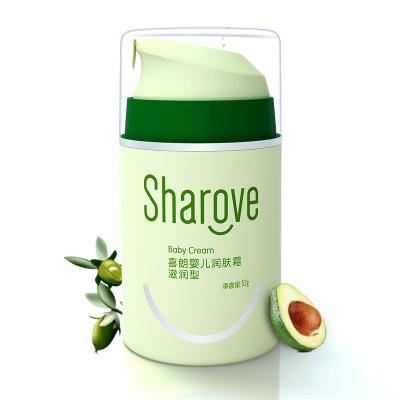 喜朗 嬰兒滋潤型面霜52g滋潤型新生兒鱷梨油潤膚霜 成人也可使用