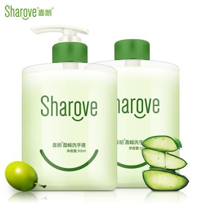 喜朗 盈暢洗手液512ml*2大瓶嬰兒洗手液美國植物配方橄欖護膚清潔