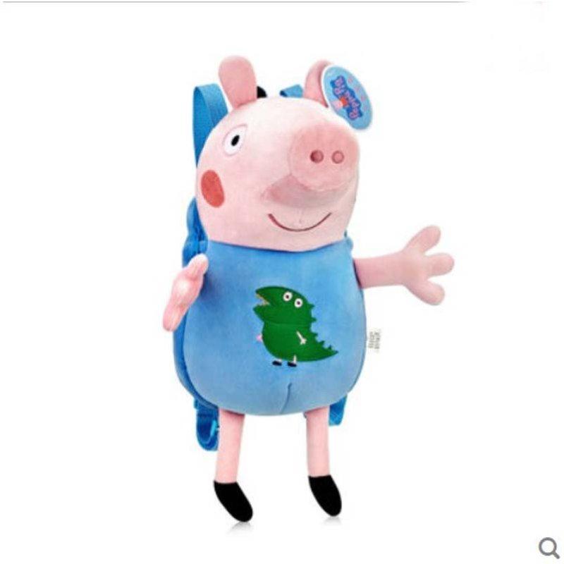 小猪佩奇佩佩猪乔治粉红猪小妹儿童可爱卡通双肩背包