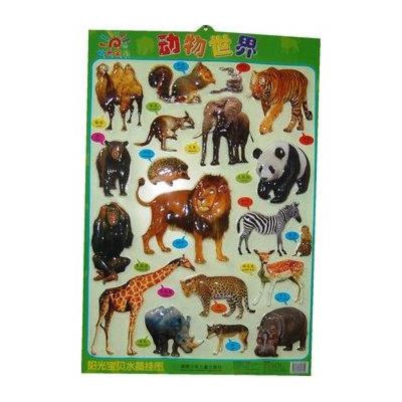 三采·阳光宝贝水晶挂图:动物世界