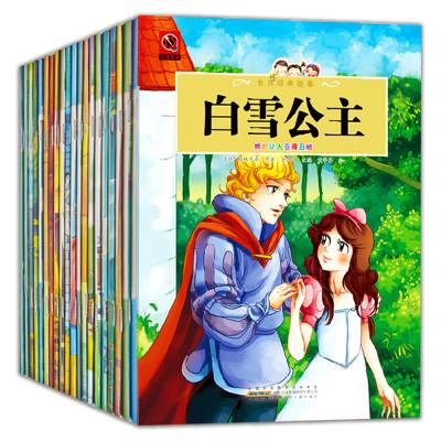 格林童话 木偶奇遇记 儿童绘本3-6岁 幼儿绘本0-3岁儿童书籍图画书