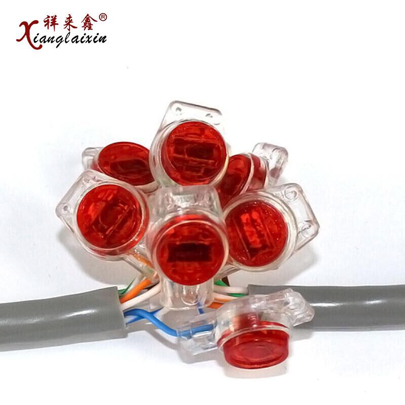 高品质工程专用k3接线子 接线端子 50个 网线电话线接线头 双线接线子