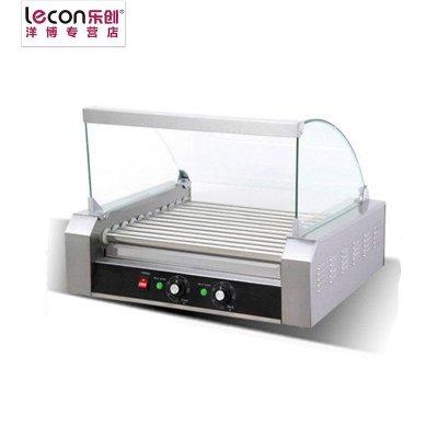 lecon/樂創洋博 熱狗機7管9管11管烤腸機雙控溫不銹鋼香腸機熱狗棒機配罩子