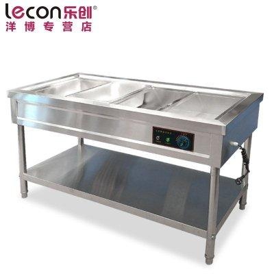lecon/乐创洋博 4格商用电热保温汤池不锈钢售饭台3/4/5/6格可选 暖汤炉保温快餐车