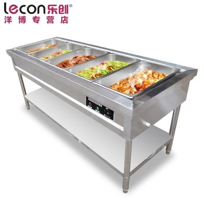 lecon/乐创洋博 5格商用电热保温汤池不锈钢售饭台2/3/4/5/6格可选 暖汤炉保温快餐车