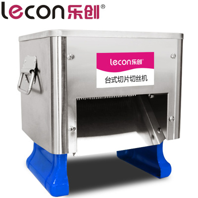 lecon/乐创洋博 切肉机电动商用不锈钢切片机切丝全自动绞肉丁切肉片机切菜机