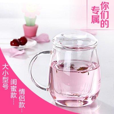 水杯带盖杯子 情侣杯过滤透明花茶杯