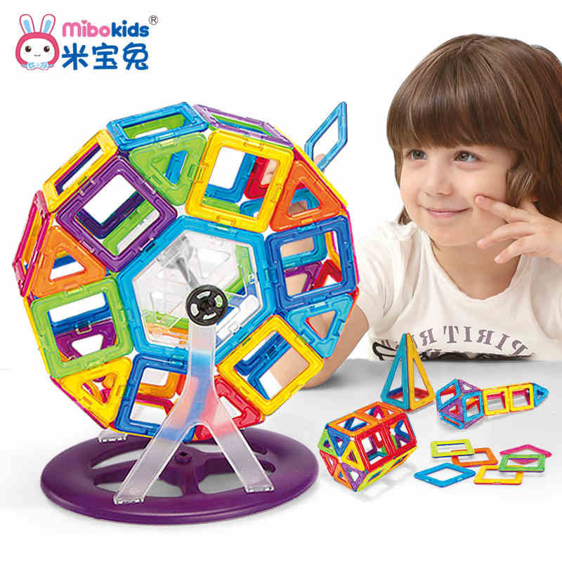 米宝兔mb73儿童百变提拉磁力建构拼搭积木游戏片益智玩具46片小汽车