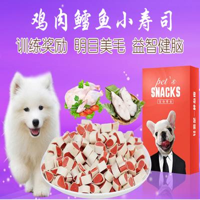 狗狗壽司  泰迪貴賓金毛博美吉娃娃補鈣用品 寵物訓練獎勵零食 鱈魚雞肉小壽司盒裝150G