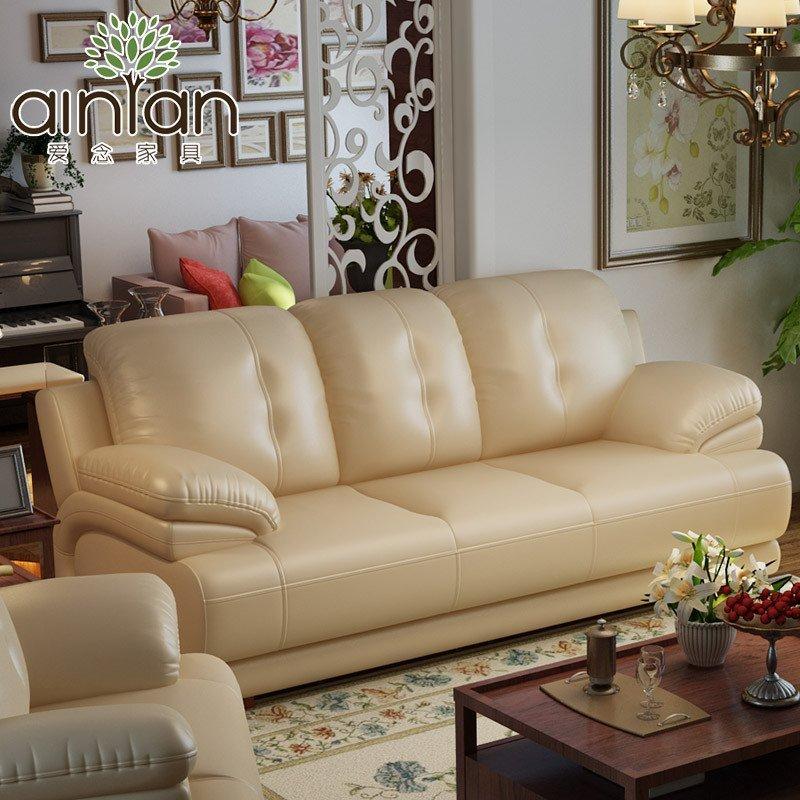 爱念 真皮沙发 小户型简约现代客厅沙发 三人位组合沙发123 v8