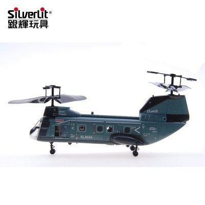 silverlit 银辉儿童玩具遥控数码直升飞机支奴干直升机85988