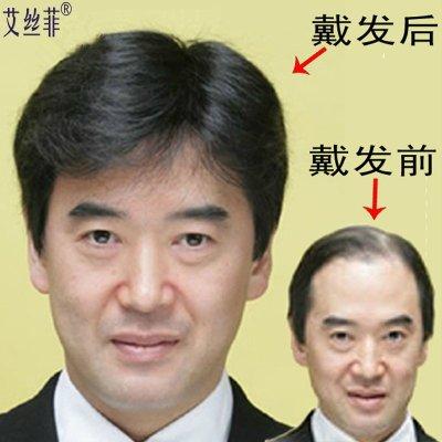 真发假发 蓬松短发 男 中老年假发 爸爸假发 自然软假发套 (规格:黑色)