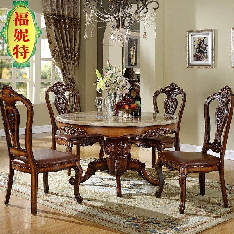 福妮特欧式大理石餐桌 实木雕花仿古圆桌 美式圆餐桌