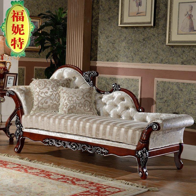 福妮特家具 欧式贵妃椅布艺新古典贵妃榻