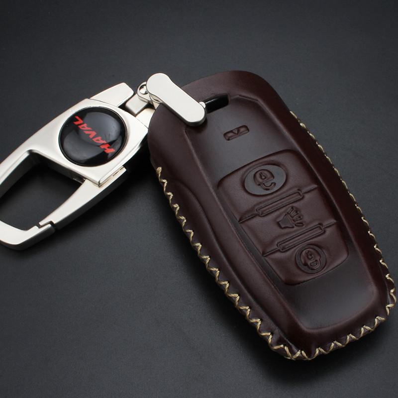 专用于哈弗钥匙包h6coupe h1 h8 h9 h2 哈弗h6 哈佛汽车用真皮钥匙套