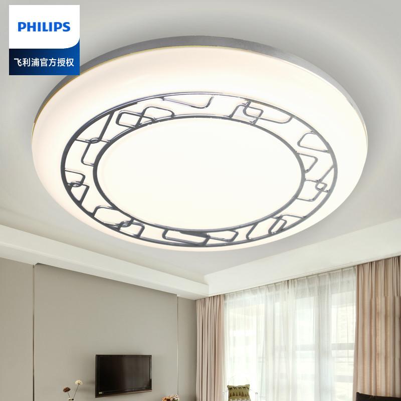 飞利浦led圆形吸顶灯 现代简约大气客厅卧室led照明书房灯具灿澜