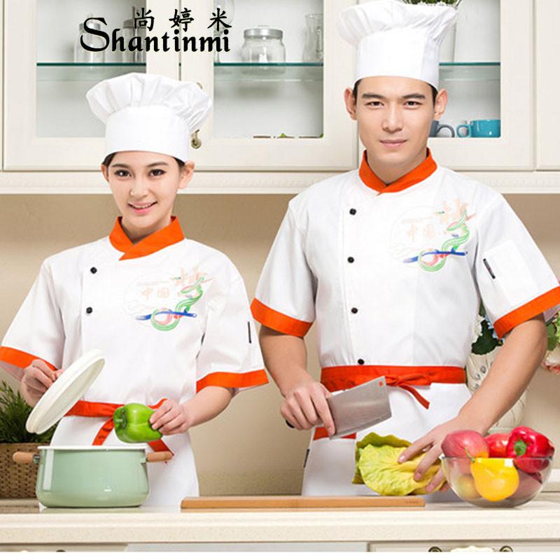 尚婷米 厨师服中国梦夏装涤棉厨师服酒店餐厅饭店短袖